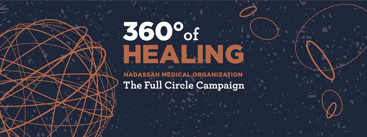 360 Degrees of Healing (hadassah home tile)
