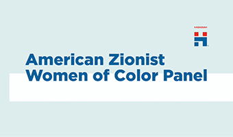 American Zionist Women of Color video thumb