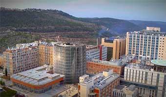 Hadassah Round Building 2020 Update Thumb