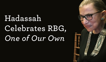 Hadassah Celebrates RBG video-thumb