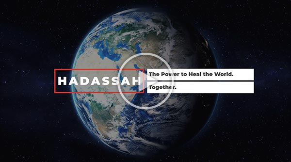 hadassahs-power-to-heal-the-world-video-thumb