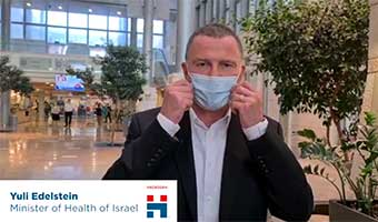 Israel Health Minister message Thumb