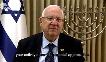 Israel President praises Thumb