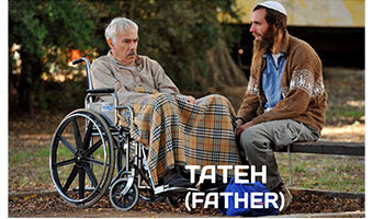 Tateh thumb