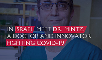 usaid-support-hadassah-research-video-thumb