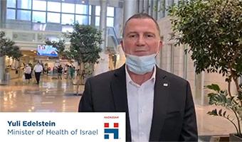 covid-19-israel-health-minister-tours-hadassah-new-thumb