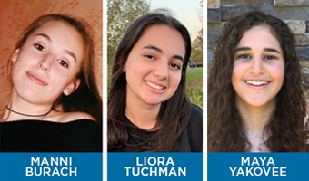 hadassah-announces-2020-winners-of-leaders-of-tomorrow-scholarships-thumb