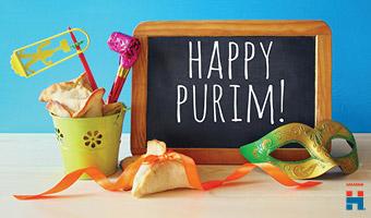 Happy Purim eCard 3