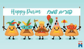 Happy Purim eCard 5